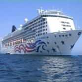NCL Pride of AMerica ship
