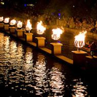 RI Prov Waterfire
